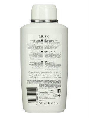 Sữa Tắm Bettina Barty Musk Shower Gel - Hương Nước Hoa, 500 ml